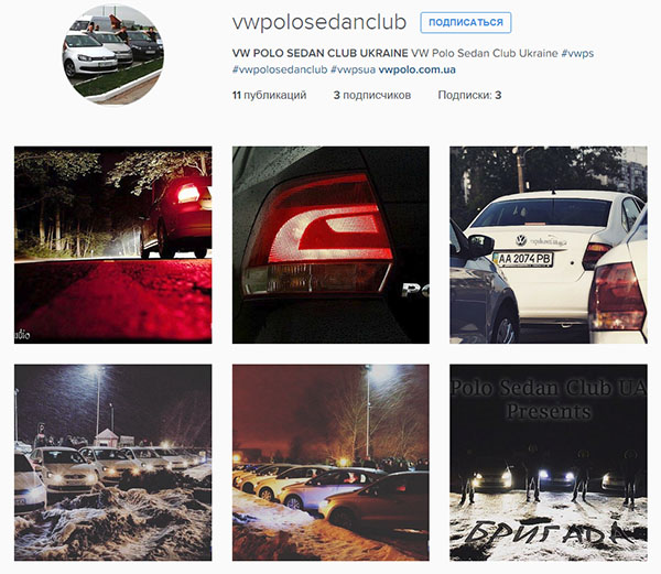 VW Polo Sedan Club Ukraine Instagram