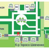 Оперативная цифровая печать в центре Киева