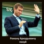 PekpyT аватар